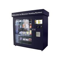 Buy cheap 24 Hours Network Control Mini Mart Vending Machine for Different Size Package Snacks from wholesalers