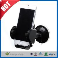 Buy cheap Windshield Dashboard Universal Smartphone Car Mount Holder For GPS / PDA / iPod from wholesalers