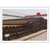 Buy cheap API 5L (LSAW) Longitudinal electric resistance welded steel tubes from wholesalers