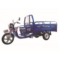 Buy cheap Foldable Adult Electric Cargo Tricycle With 1000kg Loading Capacity from wholesalers