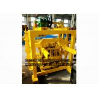Buy cheap high quality 4-40 small concrete cement hollow block making machine from wholesalers