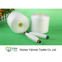 Buy cheap High Tenacity 100 Polyester Spun Yarn , Dyed Polyester Yarn On Plastic Cylinder Cone product