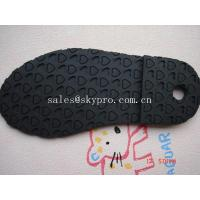 Buy cheap Wear resistant TPR rubber boot sole / shoe outsole sheet , heart pattern from wholesalers