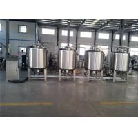 Buy cheap Automatic Yogurt Production Line 1000L 2000L Special Design KQ-Y-2000L from wholesalers