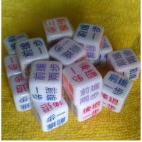 Buy cheap buy resin 6 sides dice,custom logo with best quality  from wholesalers