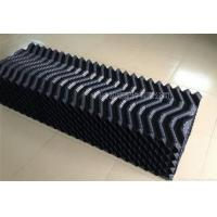 Buy cheap Cooling Tower PVC Infill 500x2000mm from Wholesalers