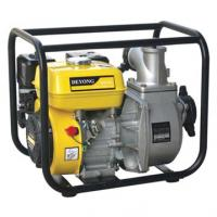 Buy cheap high pressure water pump NB-WP20(HIGH PRESSURE) from wholesalers