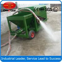 Buy cheap ptj-120 sprayer machine for  running track from wholesalers