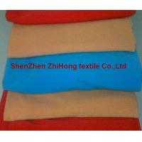 Buy cheap Good quality colorful elastic stretch brushed napped  loop /OK nylon fastener fabric product
