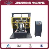 Buy cheap H600L STEEL COIL WRAPPING MACHINE from wholesalers