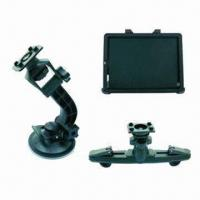 Buy cheap 3-in-1 Useful Car Mount Holder iPad 2, Including Protect Case from wholesalers