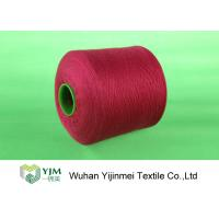 Buy cheap Red Color Plastic Core Polyester Knitting Yarn High Strength For Sewing Machine product