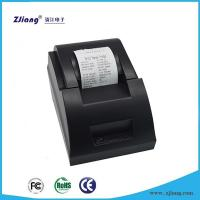 Buy cheap Best Price Cheap 58mm USB POS Point of Sale Printer 2 Inch USB Thermal Bill Printer for Retail Pos System 5890C from wholesalers