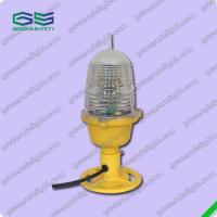 Buy cheap GS-HP/E Heliport Elevated Perimeter Light Helipad Light Helipad Lighting from wholesalers