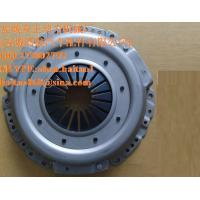Buy cheap KU50543 Pressure Plate ---Replaces 3A481-25110 from Wholesalers