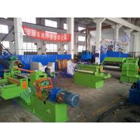 Buy cheap 2x850 Min hydraulic slitting line machine from wholesalers