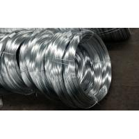 Buy cheap Low Relaxation Galvanized Wire Cable , Steel Cable Wire 1000-1550 MPA Tensile Strength from wholesalers