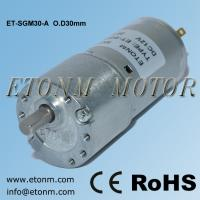 Buy cheap metal and plastic gears dc gear motor 12v electric geared motor 30mm from wholesalers