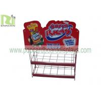 Buy cheap Free Standing Metal Wire Display Racks Snacks Display Stand Add Spaker / LCD product