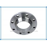 Buy cheap Customized Precision Casting Stainless Steel Pipe Flanges Welded DIN2545 from wholesalers