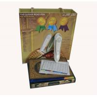 Buy cheap 2012 Hottest quran talking pen with 5 books tajweed function product