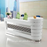 Buy cheap Superior quality commercial furniture white curved beauty salon reception desks from wholesalers