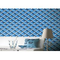 Buy cheap Waterproof 3D Effect Modern Textured Wallpaper With Pvc Vinyl Materials from wholesalers