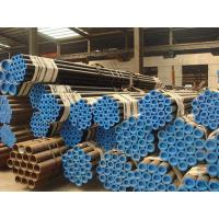 Buy cheap DIN 2391 E235 E255 E355 Hydraulic Seamless Steel Tubing Wall Thickness 30mm from wholesalers
