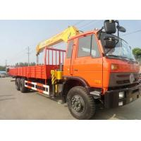 Buy cheap 6.72 t.m Telescopic Hydraulic Truck Mounted Cranes Max Pressure 20 MPa from wholesalers
