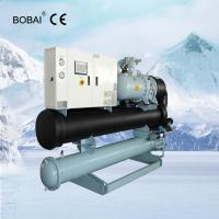 Buy cheap Plastic and  Injection Molding Water Cooled Screw Chiller from wholesalers