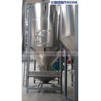 7.5KW Stationary Powder Mixing Equipment , High Speed Mixer For PVC Compounding