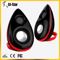 Buy cheap 2.0 USB mini Speaker with beautiful design from wholesalers
