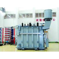 Buy cheap Oil Immersed Electrical Power Transformer 800KVA , Three Copper Winding from wholesalers