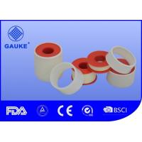 Buy cheap Customized Size First Aid Refills Non Woven Adhesive Tape With Plastic Cover from wholesalers