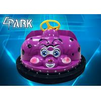 Buy cheap English Version Electric Amusement Park Bumper Cars For Kids from wholesalers