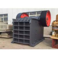 Buy cheap Granite Stone Industrial Rock Crusher Quarry Aggregate Jaw Crusher Equipment from wholesalers