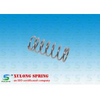 Buy cheap 1.5mm Stainless Steel Compression Springs For Tank Cleaning / Marine Machinery from wholesalers