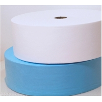 Buy cheap Anti-bacteria 100% Polypropylene Spunbond Meltblown Nonwoven Fabric,High quality product