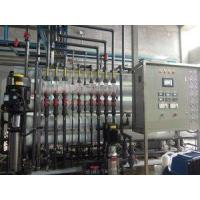 Buy cheap Wastewater Treatment, Zero Discharge (WWTS) from wholesalers
