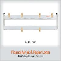 Buy cheap Textile Loom Machine Heald Frame Rapier Airjet Type Without Central Rod product