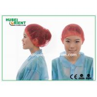 Buy cheap Dustproof Disposable Head Cap Nonwoven Bouffant Cap 10 Gsm - 12 Gsm Weight from wholesalers