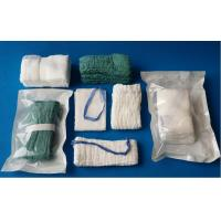 Buy cheap surgical sterile or non-sterile pre-washed lap sponges from wholesalers