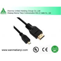 Buy cheap HDMI Cable product