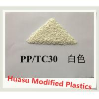 Buy cheap Modified Plastics PP for Household Appliances Shell/ Plastic Raw Material PP Prime Material from wholesalers