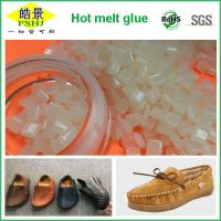 Buy cheap Light Yellow Granule Hot Melt Glue Pellets Glue For Rubber Shoes from Wholesalers