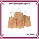 Buy cheap Kraft Bag, Kraft Paper Shopping Bag, Twist Handle Paper Bag ME-BG040 from wholesalers