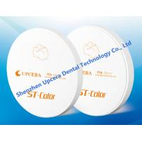 Buy cheap Ceramic Porcelain Blanks for Dental CADCAM Milling Zirkonia Blok Dental from wholesalers