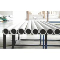 Buy cheap Austenitic stainless steel seamless tubes from wholesalers