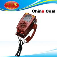 Buy cheap KTH 104 Mine explosion electronic telephone from wholesalers
