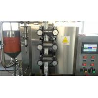 Buy cheap Honey \ Oil Fully Automatic Liquid Packing Machine with Electric Driven Type from wholesalers